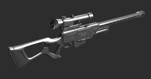 Pin Na Doske Weapon2
