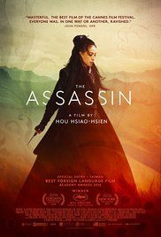 The Assassin 2015 Assassin Movies Best Movie Posters Hou Hsiao Hsien