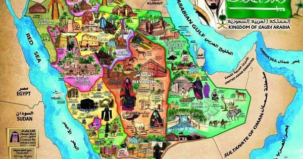 Saudi Culture Google Search National Day Saudi School Days Images Ksa Saudi Arabia