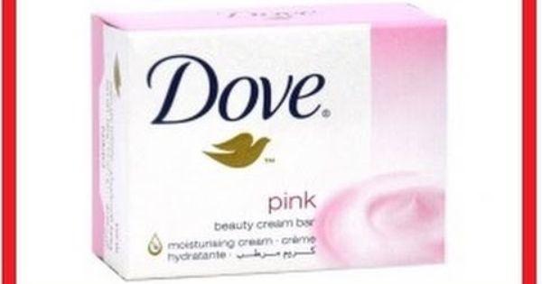 خلطة صابون دوف مع ماء الورد لتفتيح البشرة وتنعيمها و تبييض المناطق السوداء في جسمك من اول استعمال خلطة صابون دوف مع ماء الورد لتفتيح الب Book Cover Pink Makeup