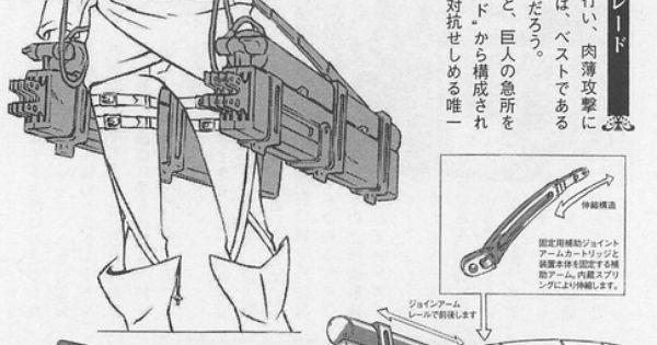 3d maneuver gear by hajime isayama cosplay pinterest