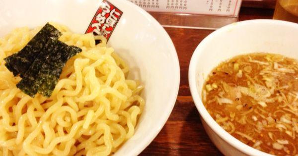 Noodles on Pinterest