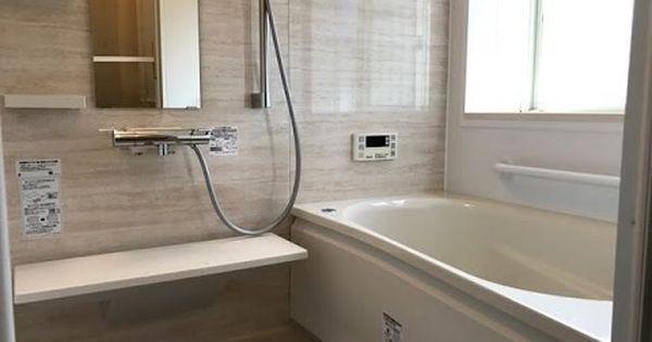 Totoシステムバスリフォームsk様邸 オリーブホーム 栃木県小山市 浴室 Toto バスルーム バスルーム 収納 アイデア