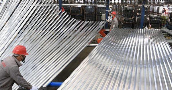 Enterprises At Industrial Park Resume Production In Xundian Yunnan Society Yunnan Express In 2020 Yunnan Industrial Park Society