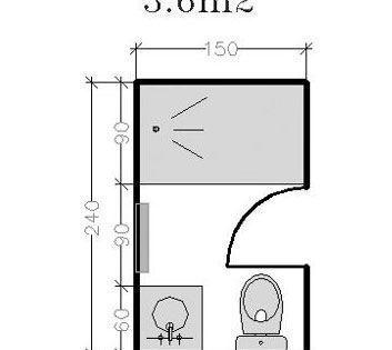 plan pour salle d 39 eau et petite salle de bains de 2 5m conseils d 39 architectes small. Black Bedroom Furniture Sets. Home Design Ideas