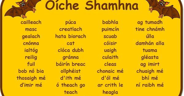 Ireland Essay Sample
