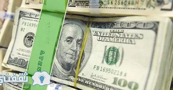 سعر الدولار اليوم في السوق السوداء والبنوك المصرية الرسمية تحديث الآن Money Personalized Items Us Dollars