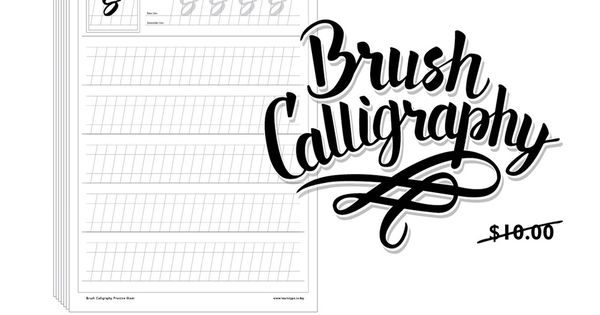 A4 Practice Sheets For Brush Calligraphy Brush Lettering