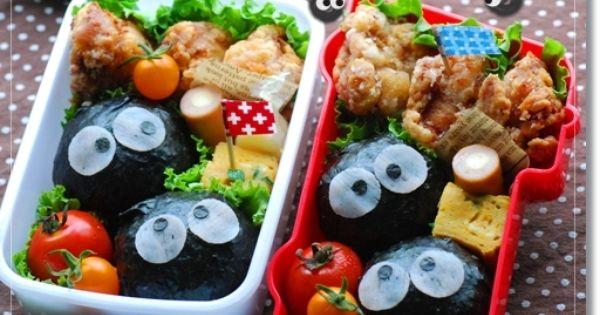 Makkuro Kurosuke Bento レシピ 食べ物のアイデア 料理 レシピ