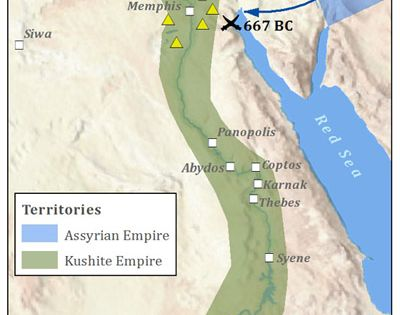 25th Dynasy, Neo New Kingdom, (Queendom of Kush) (823-653 BC). Ancient Egypt Map