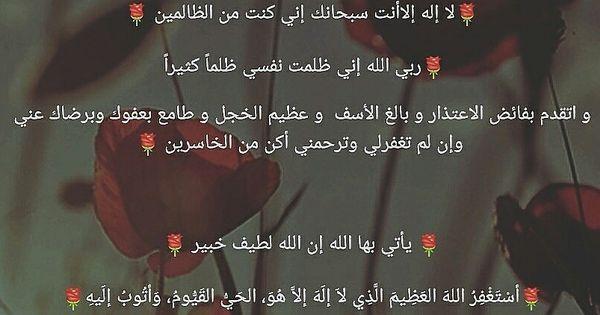 Pin By Nsori Foertt On استغفر الله Incoming Call Screenshot Incoming Call