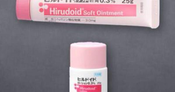 物質 ヘパリン シミ 類似