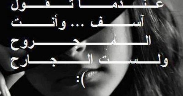 صور خلفيات بنات تبكي مكتوب عليها كلام حزين بناتي منكسر Girly Drawings Arabic Love Quotes Image