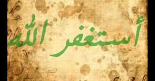خطبة عيد الأضحى 1432هـ لماذا يبكي طواغيت الجزائر على القذافي الشيخ د هاني السباعي Background Vintage Beautiful Backgrounds Vintage