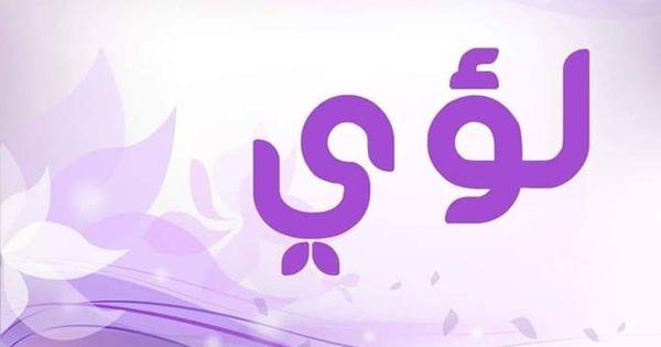 Pin By منتديات شباب الرافدين تجمع شبا On منشورات شباب الرافدين Tech Company Logos Company Logo Vimeo Logo