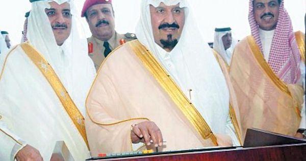 ولي العهد افتتح جامعة الأمير فهد بن سلطان بتبوك Painting
