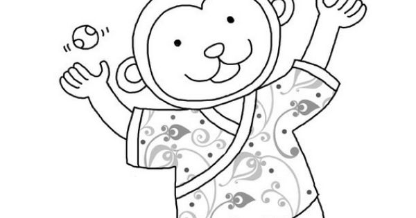 chinese zodiac animals coloring pages coloring pages of monkeys for kids page 44 chinese. Black Bedroom Furniture Sets. Home Design Ideas