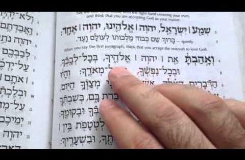 rosh hashanah judaism 101
