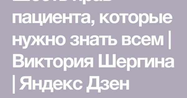 Ветераны труда получат дополнительную надбавку в 3545 рублей к пенсии когда город орел минимальная пенсия