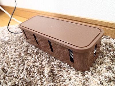 3coinsのケーブルボックス インテリア 収納 収納 収納 アイデア