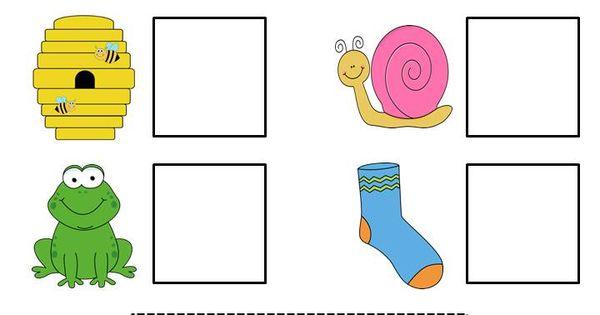 cutting worksheets for kindergarten