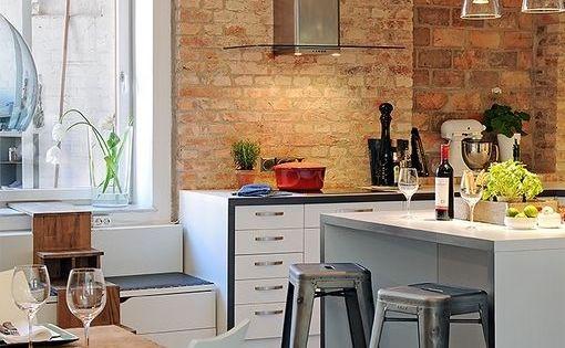 10 cocinas con ladrillo visto cocina pinterest - Cocinas con ladrillo visto ...