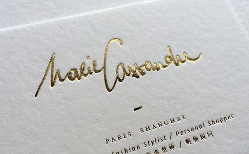 Stylish gold foil on white calligraphy business card