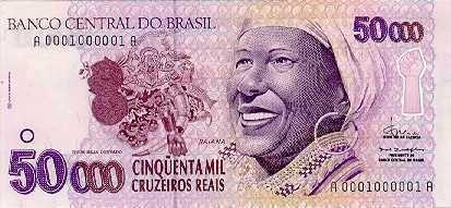 Brasil 50000 Cruzeiros Reais Intercambio Cedulas Brasileiras