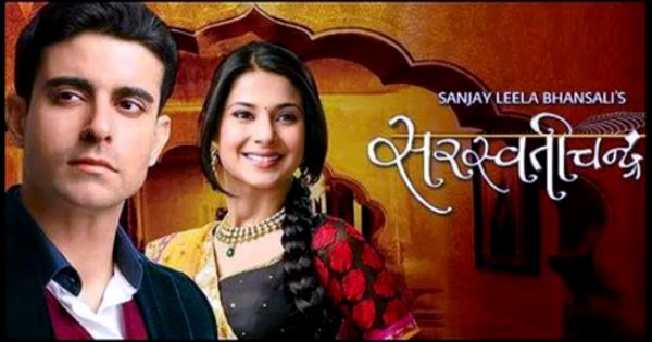Saraswatichandra Hindi Drama Indian Drama Pinterest