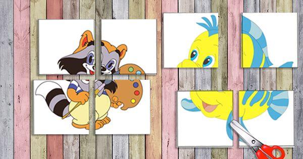 Скачать бесплатно картинки для детей до 1 года 11