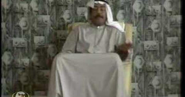 عبدالحسين يحاكم سعد الفرج باللهجة العراقية ضحية بيت العز Fashion Nun Dress Dresses