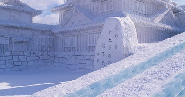 snow carvings/slides. sapporo, japan