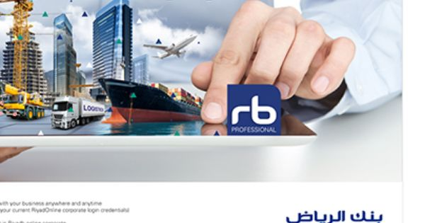 Check Out New Work On My Behance Portfolio Mobile Banking Campaign 2014 Http Be Net Gallery 33503491 Mobile Banking Campa Mobile Banking Banking Campaign
