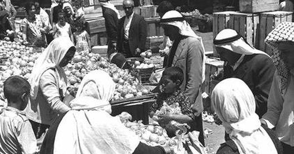 سوق الخضار في مدينة البيرة رام الله عام 1968 Arabs Shopping In The Fruit Market Of Ramallah 10 05 1968 Palestine Anime
