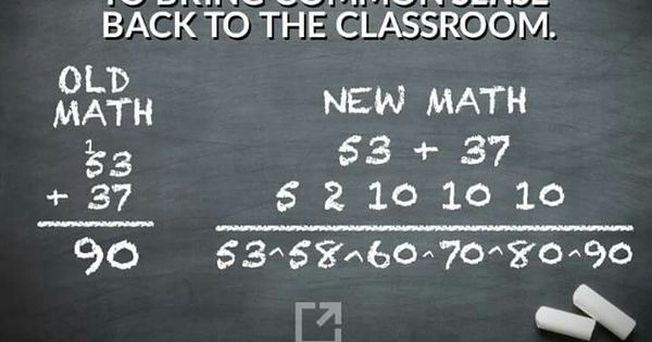 How Stupid Is The Teaching Force Common Core Math Make No