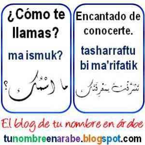 Gracias En Arabe Y Otras Palabras Básicas Tatuajes Letras Arabes Letras Arabes Arabes