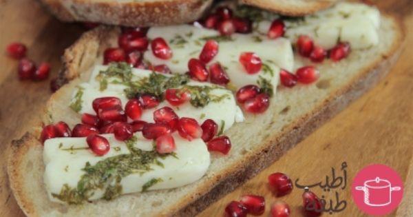 جبن الحلوم المشوي مع الخبز Recipe Food Desserts Recipes