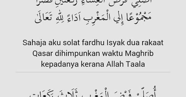 Pin Di Qur An