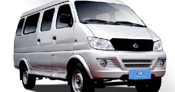 Changan Kaghan Xl New Cars