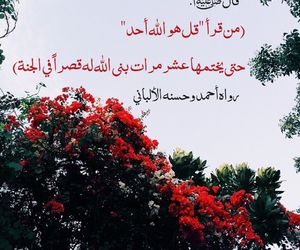 Islam By Akamchan On We Heart It Islam All About Islam We Heart It