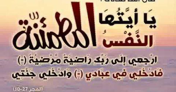 صور دعاء للميت 2021 خلفيات دعاء للميت مكتوبة Words Holy Quran Blog Posts