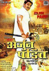 Yodha Arjun Pandit Film Releases Movie List Movie Releases