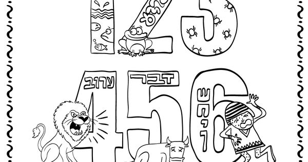 parshat shemot coloring pages - photo#16