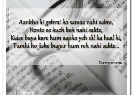 #love #shayari Kitni khoobsurat ho tum shayari… | Shayarii ...