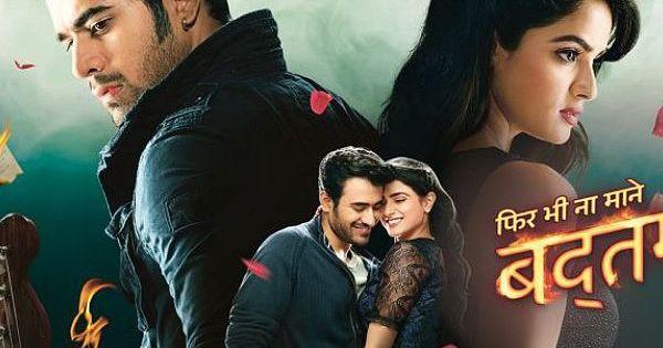 Badtameez dil serial episode 24 : The big wedding dvd labels