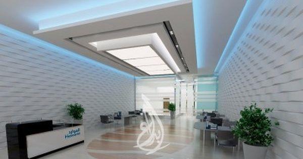 لطلبة وطالبات هندسة دورات اتوكاد وثري دي ماكس Home Decor Decals Home Decor Home