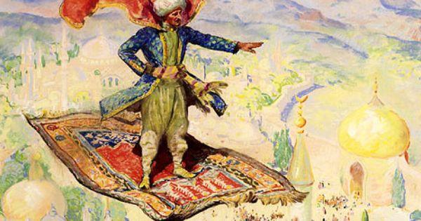 Flying Carpet Fact Or Fiction Images Jdr