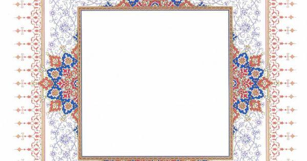 Persian Design 11 Vangeva Islamic Art Pattern Islamic Patterns Book Cover Art