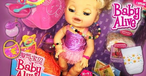 Real Or Fake Chinese Baby Alive My Baby Ballerina Doll Unboxing Our Previous Video Baby Alive Food Packet Exper Baby Ballerina Baby Alive Food Chinese Babies