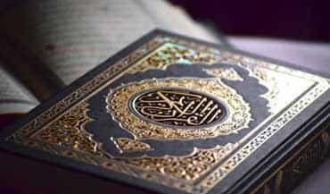 سورة لقمان مكتوبة بالرسم العثماني Quran Holy Quran Islamic Wallpaper Hd